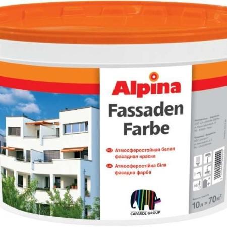 Alpina Fassadenfarbe фасадная краска