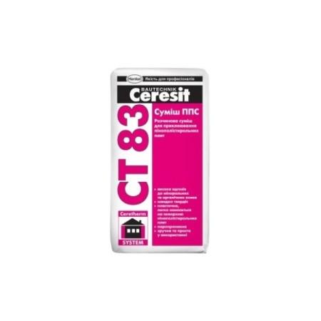 Ceresit СТ 85 Pro