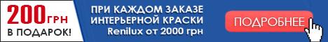 468×60 content ad