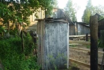 Летний душ для дачи: полезно в хозяйстве